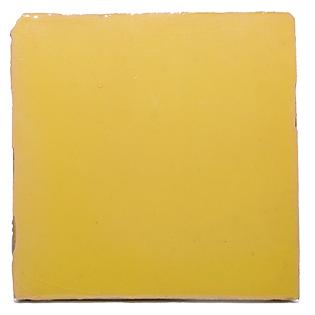 Pikachu-Yellow-B049